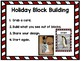 Holiday Block Building:  Christmas and Winter Pack