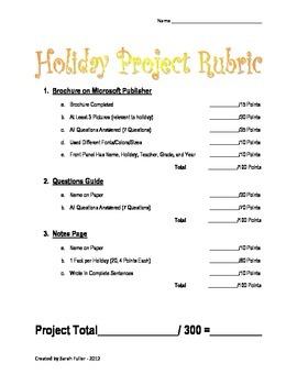 Holiday Brochure Rubric