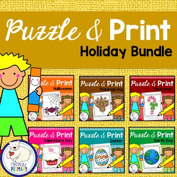 Holiday Bundle: Puzzle & Print
