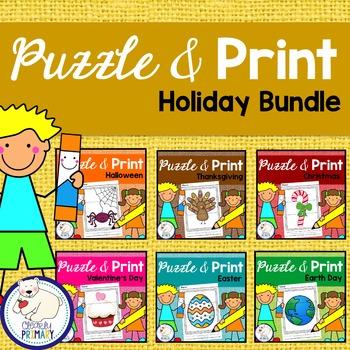 Holiday Bundle: Puzzle & Print