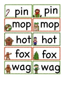 Holiday CVC word matching  FREEBIE!!