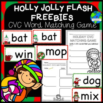 Holiday CVC word matching  FREEBIE!!