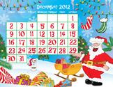 Holiday Calendar 2012
