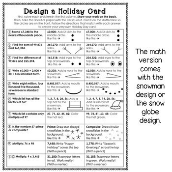 Holiday Card Activity