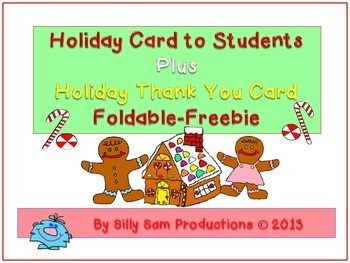 Holiday Card to Students & Holiday Thank You FREEBIE