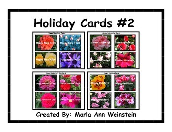 Holiday Cards #2