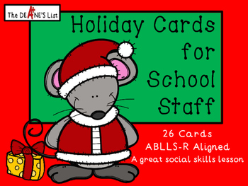 Holiday Cards for School Staff