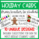 Holiday Cards (from Teacher to Students) *Winter/Christmas Break*