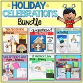 Holiday Celebrations Bundle