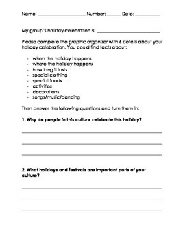 Holiday Celebrations Group Project FREEBIE