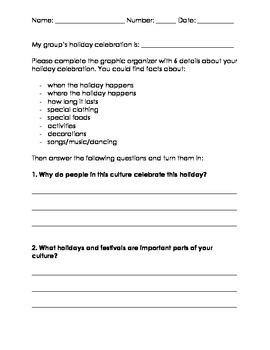 Holiday Celebrations Group Project FREEBIE