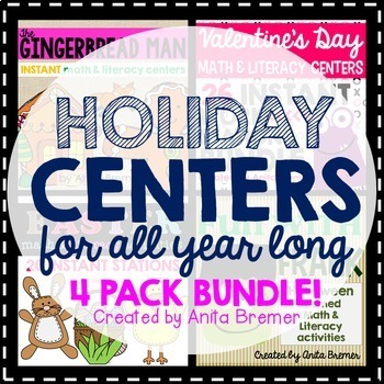 Holiday Centers Bundle