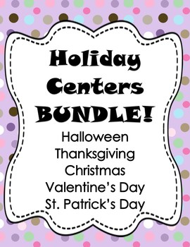 Holiday Centers and Activities Bundle!