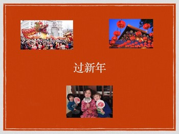 Holiday- Chinese New Year PPT