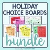 Holiday Choice Board Bundle - RELA and Math