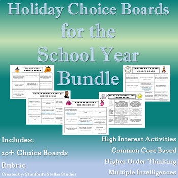 Holiday Choice Boards Bundle for the Whole School Year with Rubric Growing