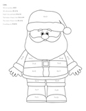 Holiday Christmas Multiplication Color by Number Sheet