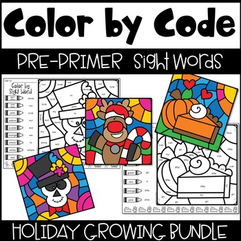 Holiday Color By Code | Growing Bundle | Pre-Primer Sight Word Worksheets