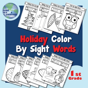 Holiday Color By Sight Word - 1st Grade