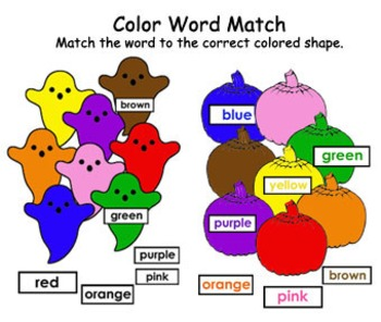 Holiday Color Word Match - New Worksheet pages added