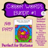 Year Long Holiday Coloring with Color Words Bundle
