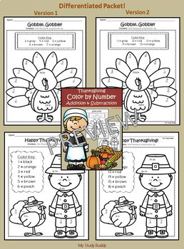 Holiday Math: Color by Number Addition & Subtraction Bundle (First Grade)