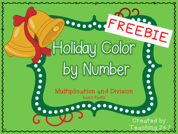 Holiday Color by Number (Multiplication FREEBIE)