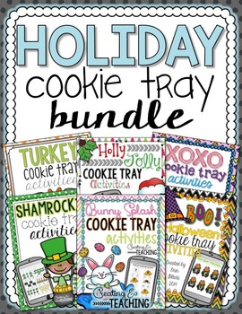 Holiday Cookie Tray Bundle
