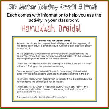 Holiday Craft 3-Pack (Kwanzaa, Hanukkah, Christmas)