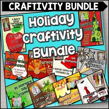 Holiday Craftivity Bundle