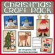 Holiday Crafts Bundle