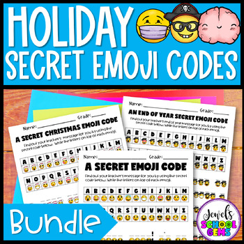 Holiday Emoji Activities BUNDLE (Secret Emoji Code Activities BUNDLE)