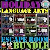 Holiday Escape Room BUNDLE