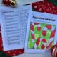 Holiday Figurative Language Freebie: Fun, No-Prep Coloring Activity