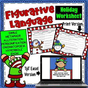 Holiday Figurative Language Worksheet  | PDF and Digital |