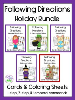 Holiday Following Directions Bundle