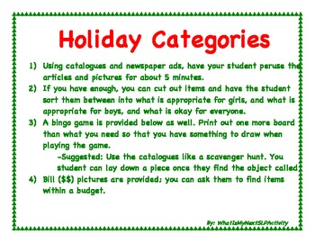 Holiday Gift Giving and Categories