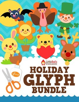 Glyph Crafts and Worksheets Holiday Bundle