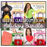 Easter Activities Holiday Digital Escapes Google Classroom BUNDLE Escape Room