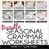 Holiday Grammar Worksheets BUNDLE, NO PREP, Middle and Hig