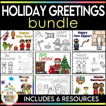 Holiday Greeting Cards {BUNDLE}