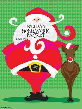 Holiday Homework Packet Freebie