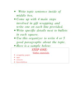 Holiday How-To Four Square Plan