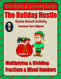 Christmas Math Skills & Learning Center (Multiply & Divide Fractions)