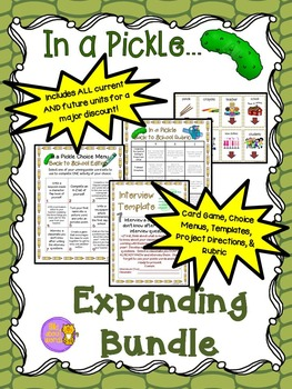 Holiday In A Pickle EXPANDING BUNDLE