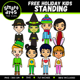 Holiday Kids Standing Clipart (FREE)