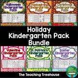 Holiday Kindergarten Pack Bundle, No Prep, CCSS Aligned