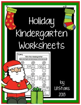 Holiday Kindergarten Worksheets
