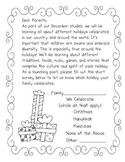 Holiday Letter/Survey Freebie