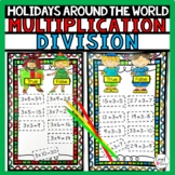December Holidays Around the World Math Multiplication Division T F Activities